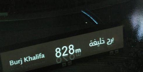 Открытие Burj Khalifa