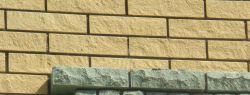 Сайдинг и искусственный камень — облицовочные материалы для фасадов