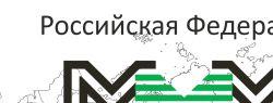 МММ 2012 — перезагрузка