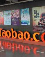 Новый сервис покупок с китайского Таобао