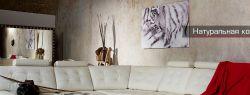 Полезные советы, связанные с выбором мягкой мебели