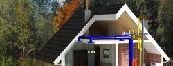 Обустройство дома инженерными системами