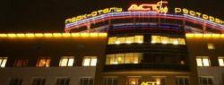 Как найти подходящий отель в Москве?