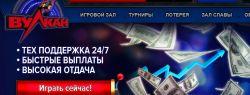 Привлечение посетителей в интернет-казино