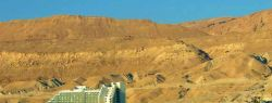 Отели Мертвого моря