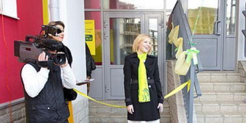 Открытие Билингвального детского сада MILC