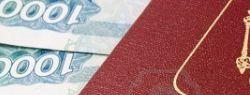 О важности загранпаспорта: зачем гражданину РФ два паспорта