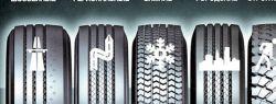 Популярные бренды грузовых шин
