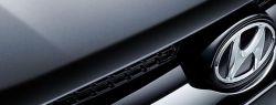 Hyundai запускает новый бренд автомобилей премиум класса