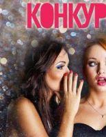 «Я люблю Рус-Экспресс»: известная транспортная компания объявила общероссийский конкурс