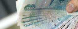 Уровень зарплат в Краснодаре