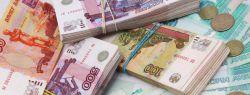 Виды кредитов, порядок получения