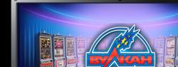 История успеха интернет-казино Вулкан