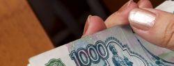Половина россиян предпочитают кредиты вкладам