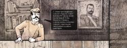 «Культура.РФ» поможет побывать в лучших виртуальных музеях России