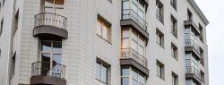 ТОП-5 самых дорогих новостроек Минска
