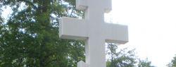 Кладбище Красная горка в Казани