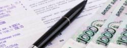 Как снизить штрафные санкции за коммунальные долги