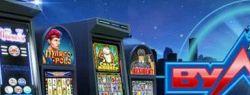 Вулкан казино скачать для игры в любом месте
