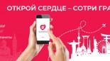 Новый мобильный оператор «БаблФон» предлагает абонентам расстаться со старыми технологиями