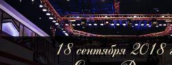 Достижения успешных женщин в России оценят в рамках премии Successful Ladies Awards