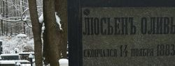 Константин Максимюк стал инициатором флэшмоба #ВилкаДляОливье