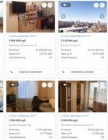 Важность фотографий в объявлениях о продаже квартиры