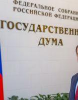 В санкционный список включил российских парламентариев Петр Порошенко