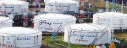 Обеспечение безопасности опасного производственного объекта