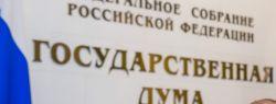 Расследование отравления в Казани юных футболистов ФК «Ижорец» взял на личный контроль Михаил Романов