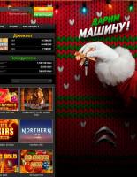 Pointloto — онлайн-казино, обеспечивающее высочайшее качество игр
