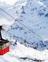 Современный горнолыжный кластер на пяти территориях Северного Кавказа