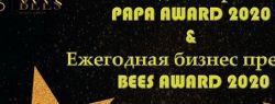Сказочно красивый конкурс «Царица России» состоится в Москве