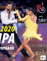 Кубок мира XXIV по бальным танцам среди профессионалов и любителей 2020