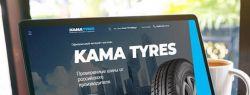 Интернет-магазин KAMA TYRES теперь на 4 маркетплейсах