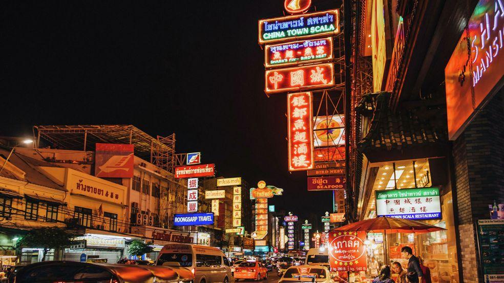 в Таиланде, в центре Бангкока