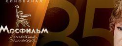 Людмила Гурченко. Триумф безбрежного таланта на киноканале «Мосфильм. Золотая коллекция»