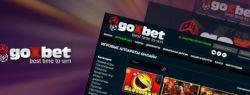 Зеркало казино Goxbet для обхода блокировок