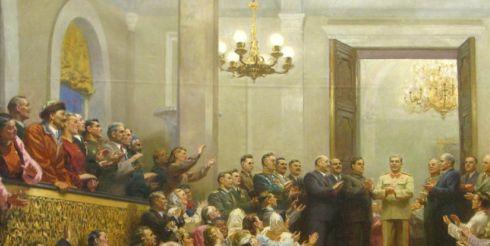 Герои и злодеи русской истории
