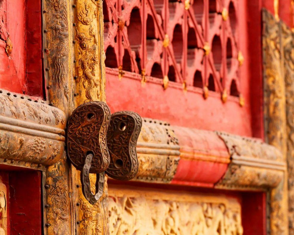 Ворота в Запретный город, Пекин