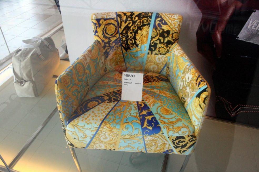 Кресло от Версаче