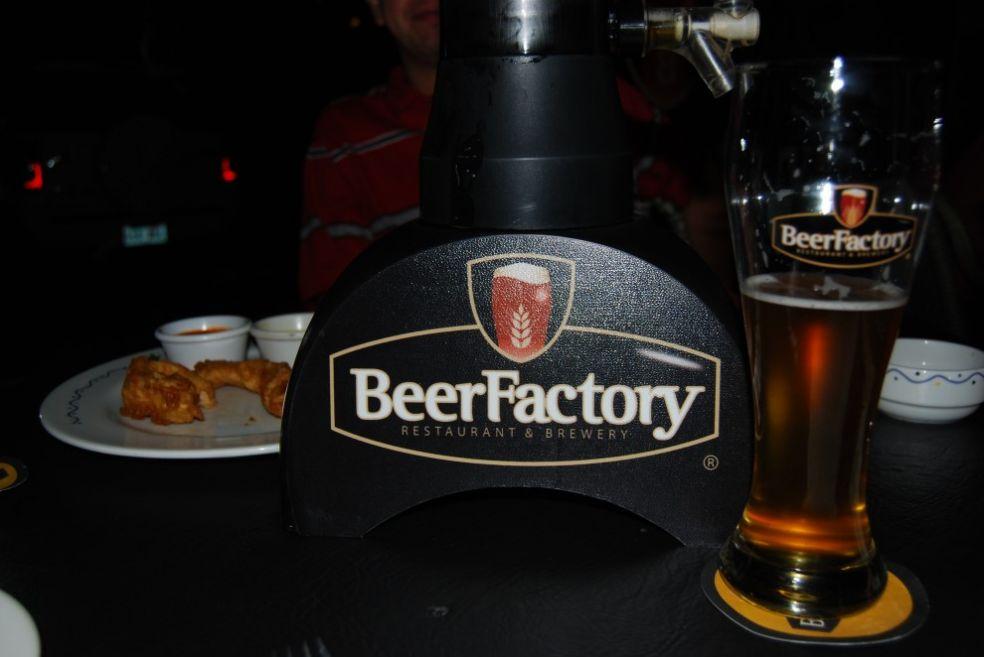 Мексиканское пиво