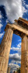 Что есть в Греции?