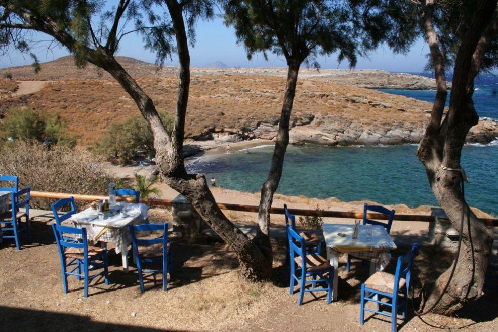 Остров Серифос