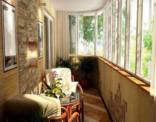 Балкон…