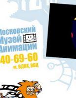 Мульт-марафон к 100-ю российской анимации