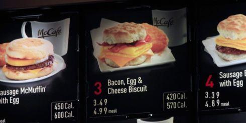 Рестораны Макдоналдс сообщат калорийность блюд