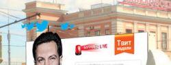 Сергей Минаев запустит твиттермобиль по улицам Москвы