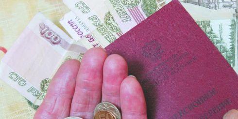 Куда и как инвестировать пенсионные деньги
