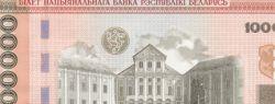 Нацбанк пока не планирует проводить деноминацию белорусского рубля